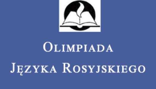 Obrazek newsa OLIMPIADA JĘZYKA ROSYJSKIEGO